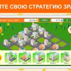 zarabotok-deneg-cash-builder_2368