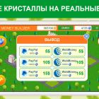 zarabotok-deneg-cash-builder_2369