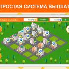 zarabotok-deneg-cash-builder_2370