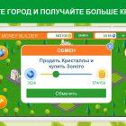 zarabotok-deneg-cash-builder_2371