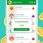 zarabotok-deneg-realnij-cash_186