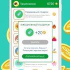 zarabotok-deneg-realnij-cash_189