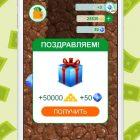 zarabotok-real-money-drilling_14