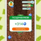 zarabotok-real-money-drilling_16