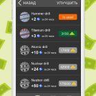zarabotok-real-money-drilling_18