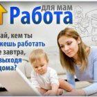 zarabotok-v-internete_1319