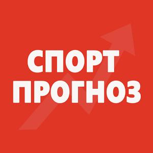 Ставки на спорт онлайн - Букмекерская контора ЛЕОН