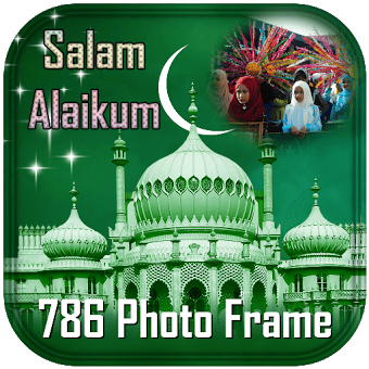 Holy 786 Photo Frame Editor 2018 - HD Allah Photo