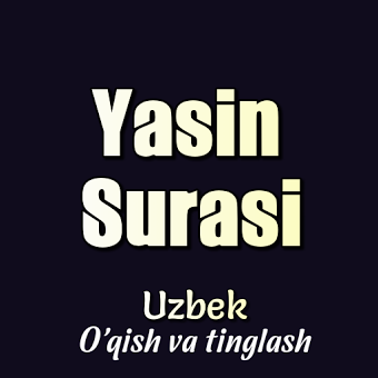 YASIN SURASI MP3 СКАЧАТЬ БЕСПЛАТНО